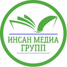Инсан Медиа Груп
